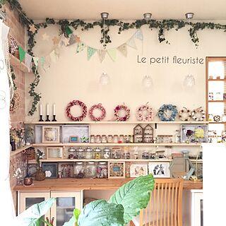 女性家族暮らし4LDK、花屋あそび♪♪に関するcherryさんの実例写真