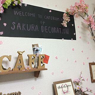 女性一人暮らし1K、桜デコレーションに関するpoppoさんの実例写真
