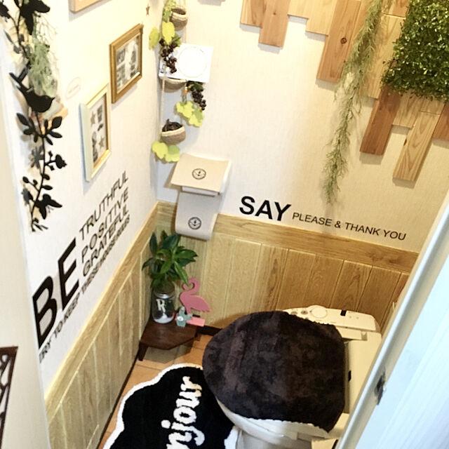 Bathroom/ドリームクッションパネル/yamazen/山善/男前もナチュラルも好き...などのインテリア実例