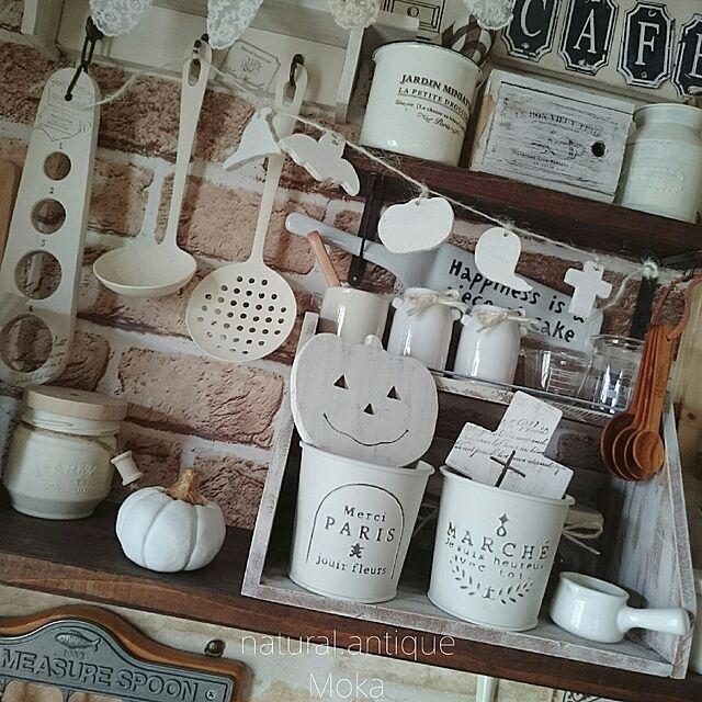 Kitchen,ナチュラル,ハンドメイド,ハロウィン,紙粘土,ナチュラル・アンティーク,takaちゃん♡,Whiteハロウィンのインテリア実例 | RoomClip (ルームクリップ)