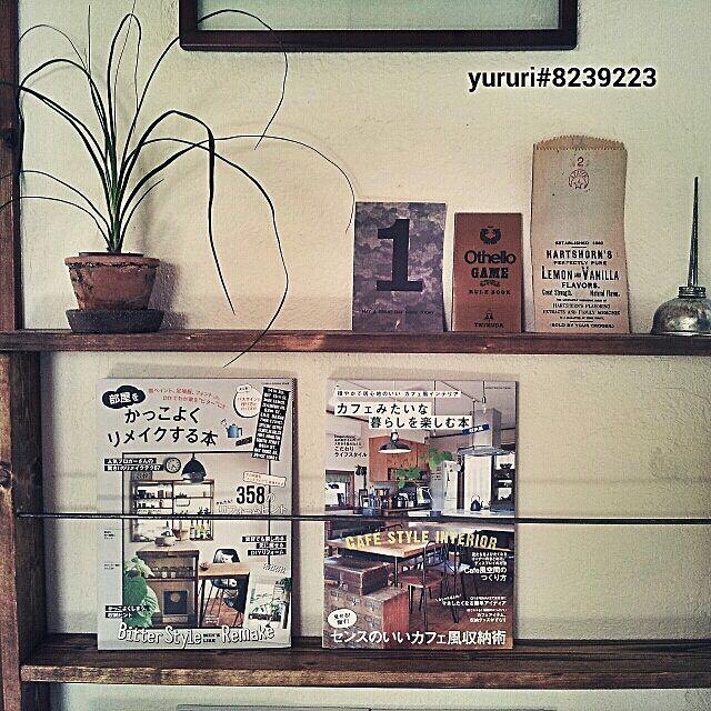 On Walls,本棚,掲載誌,雑誌掲載,DIY本棚,カフェみたいな暮らしを楽しむ本,部屋をかっこよくリメイクする本のインテリア実例 | RoomClip (ルームクリップ)
