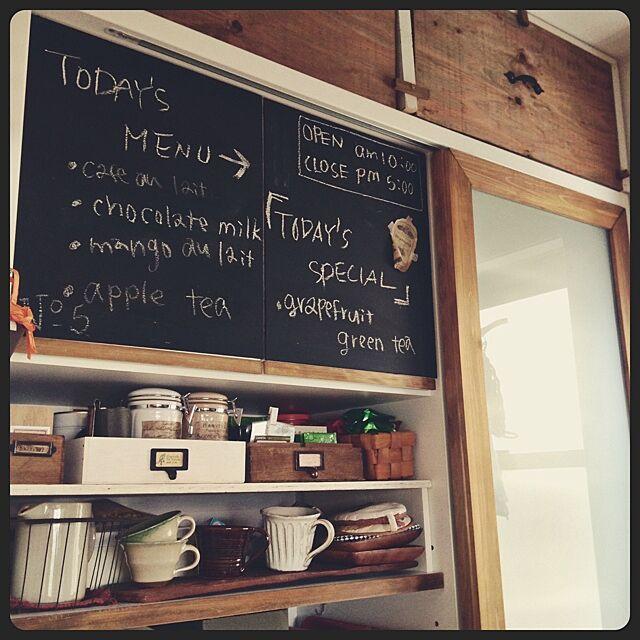 Kitchen,引き出し,DIY,黒板,リメイク雑貨のインテリア実例 | RoomClip (ルームクリップ)