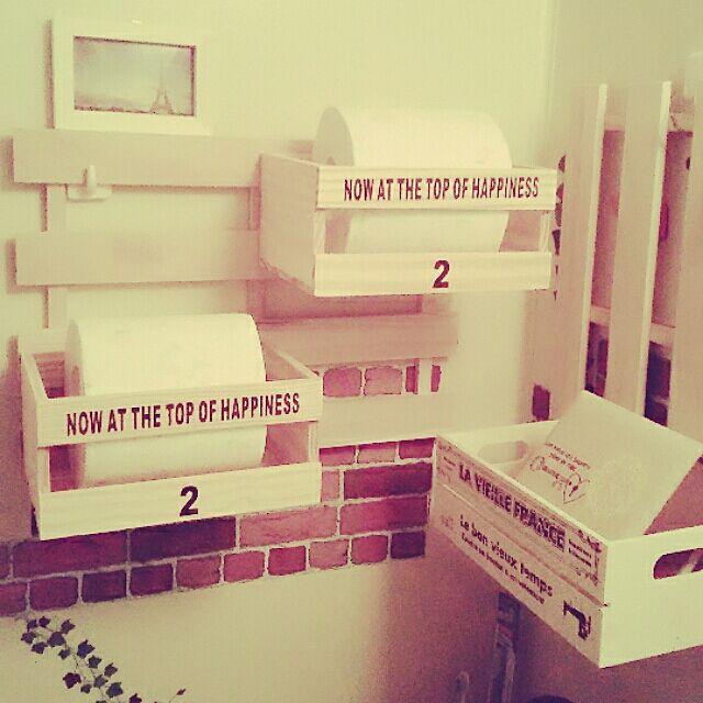 100均の木製ボックスに収納