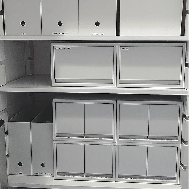 a.organize