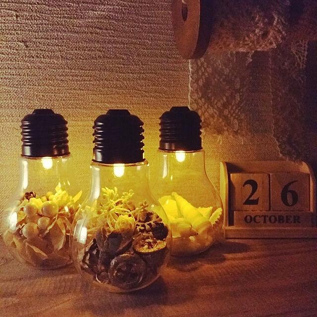 机/100均/セリア/リメイク/電球型LEDライト/電球型ボトルのインテリア実例 - 2017-10-26 21:40:49