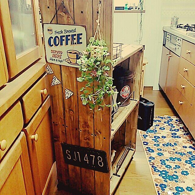 キッチン/三日月百子/3コイン/手作り棚のインテリア実例 - 2015-09-10 17:38:32