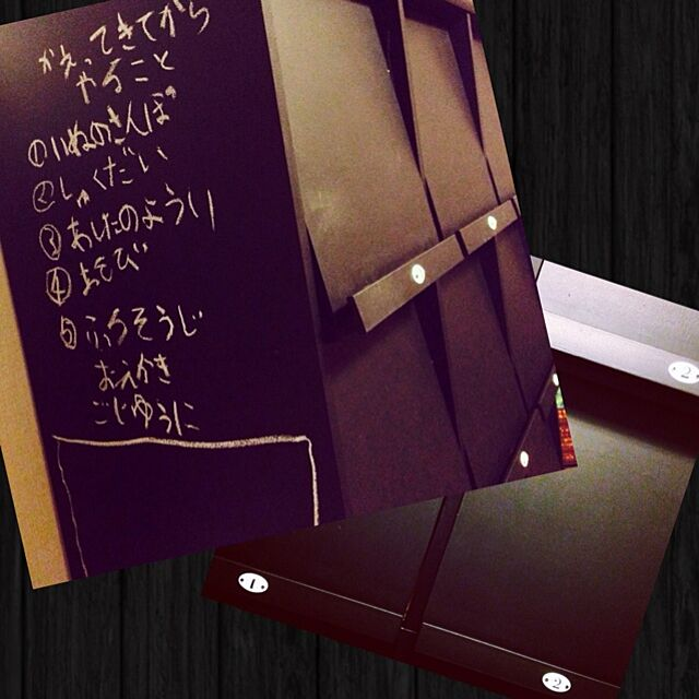 棚/黒板塗料/セリアのインテリア実例 - 2014-02-25 23:25:43