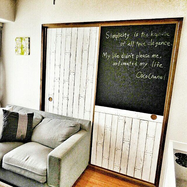 akariMAEの家具・インテリア写真