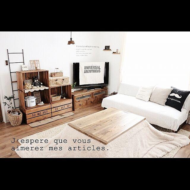 木箱,こたつ,ブログ更新しました♡,リビング模様替え,結局こうなりましたヾ(;´▽`A``のインテリア実例 | RoomClip (ルームクリップ)