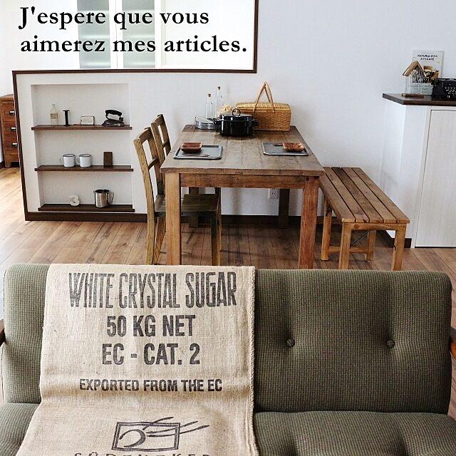 ブログ更新しました♡,モデルハウス進行状況,カフェなお家のインテリア実例 | RoomClip (ルームクリップ)