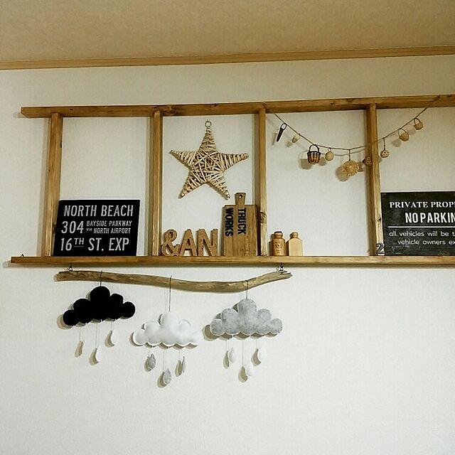 On Walls,ダイソー,ハンドメイド,DIY,セリア,salut!,雲,モノトーン,流木,フェルト,手作りモビール,DIYラダーのインテリア実例 | RoomClip (ルームクリップ)