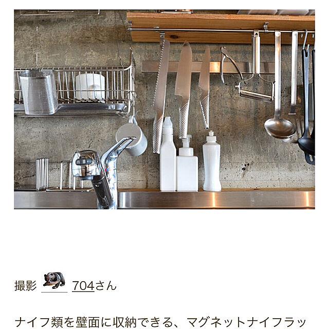Kitchen/マグネットバー/イケア/IKEA/DIY...などのインテリア実例