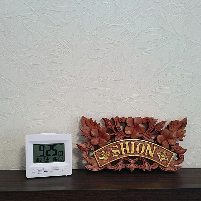 ベッド周り/壁紙/ドリームベッド/バリ風/置時計...などのインテリア実例 - 2017-10-21 09:45:48