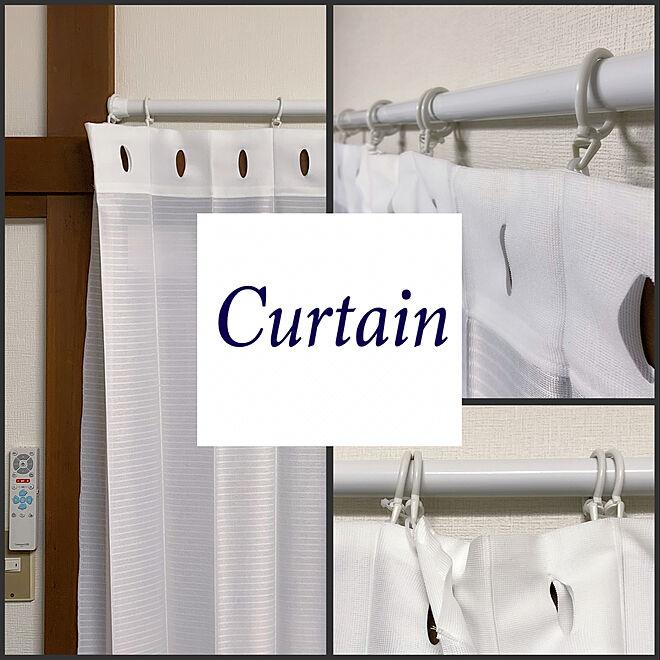 間仕切り/間仕切りカーテン/突っ張り棒でカーテン/突っ張り棒にカーテン/突っ張り棒...などのインテリア実例 - 2020-04-14 23:06:48