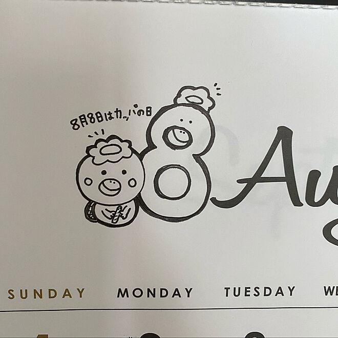 毎月恒例/河童/カッパ/手描き/イラスト手書き...などのインテリア実例 - 2021-08-01 07:17:20