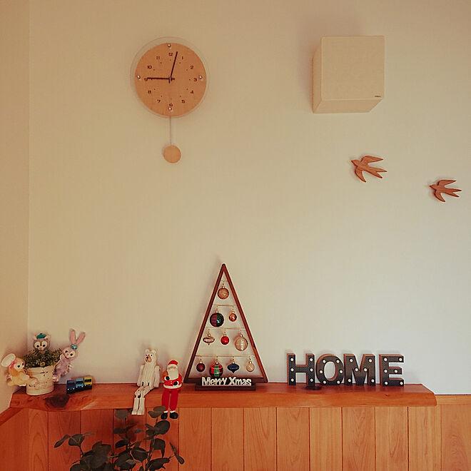 壁/天井/掛け時計/振り子時計/電波時計/すっきり暮らしたい...などのインテリア実例 - 2020-12-04 09:10:44