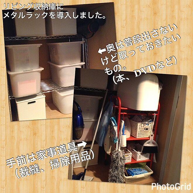 棚/ボックス収納/収納庫/ハウスキーピング/捨てられない物...などのインテリア実例 - 2017-02-18 11:37:18