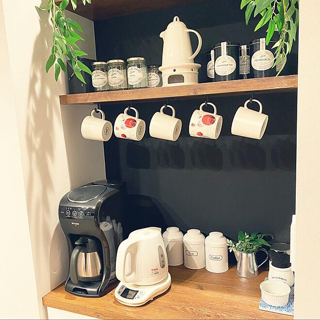 見せる収納棚/マグカップ/コーヒーメーカー/キャニスター缶/イッタラ...などのインテリア実例 - 2021-03-07 23:47:25