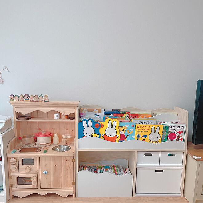 おもちゃ収納/絵本収納/おままごとキッチン/キッズスペース/ナチュラル...などのインテリア実例 - 2021-05-16 14:26:39