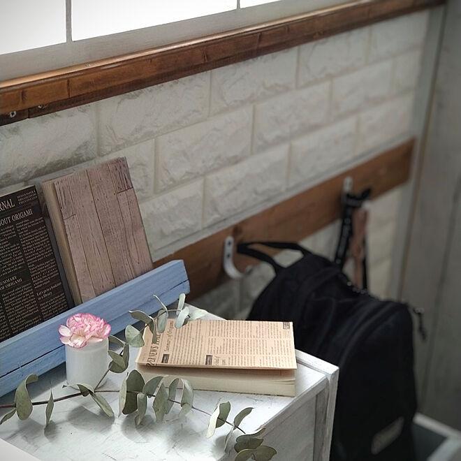「折り紙2枚でサクッとできる、背表紙の見えるブックカバー」 by yumiさん
