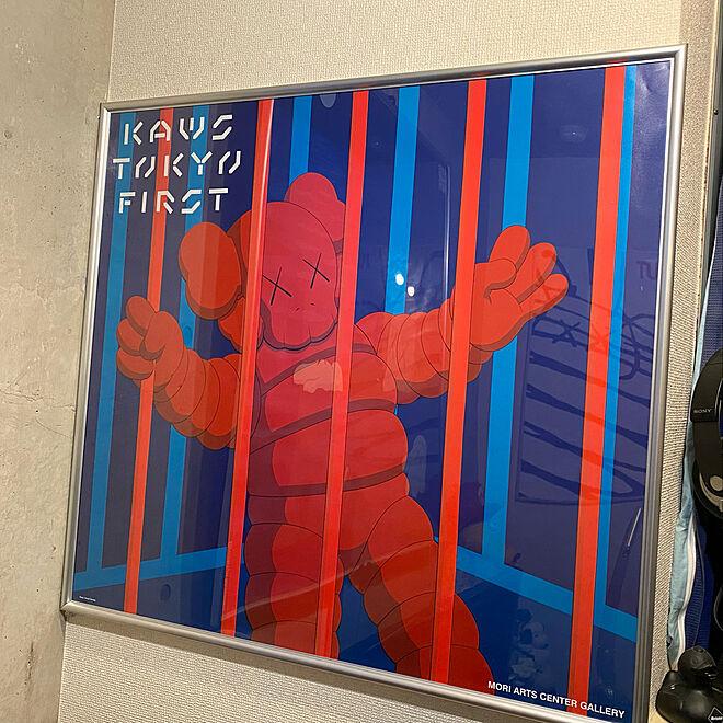 アートのある暮らし/kaws/リビングのインテリア実例 - 2021-09-27 02:31:02