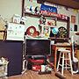男性40歳の家族暮らし、机の横My Shelfやレトロやノスタルジックや机の横などに関するSYOUGUNさんの実例写真