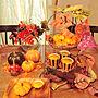 女性家族暮らし3LDK、手作りパン♡Loungeやダイソーやハロウィンやセリアなどに関するtocchiさんの実例写真