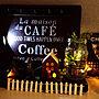 女性3DK、コーヒー空き瓶リメイクMy Deskや空き瓶ライトや空き瓶アレンジや空き瓶リメイクなどに関するnao.さんの実例写真