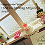 女性54歳の家族暮らし、トラウト窓枠や窓枠好きやLoungeなどに関するAtsukoさんの実例写真
