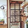 女性で、のダイソー/セリア木枠窓/カフェ風インテリアを目指して/セリアリメイク/フェイクグリーン…などについてのインテリア実例を紹介。