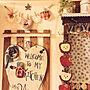 女性家族暮らし4LDK、misaちゃんの作品♡Kitchenやりんご雑貨や棚DIYやカントリー雑貨✩などに関するraggedy-aさんの実例写真