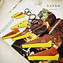 女性46歳の家族暮らし3LDK、bokko机やレザークラフトやminne (ミンネ)やハンドメイド作品などに関するboshさんの実例写真