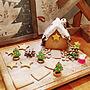 女性家族暮らし、メリークリスマス!!!Loungeや初挑戦やダイソーやお菓子の家などに関するRyokoさんの実例写真