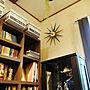 Overview/本棚/ジョージ・ネルソン/フェイクグリーン/ガンプラ/ぶらさげ好き/西海岸風 インテリアに関連する部屋のインテリア実例