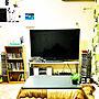 Lounge/観葉植物/一人暮らし/多肉植物に関連する部屋のインテリア実例