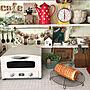 My Shelf/カフェ風/ガーランド/キッチンカウンター/seria/DIY棚/FAKEGREEN/DIY初心者/cotta/アラジントースター/タイルDIY/ダイソー♡/キャンドゥ☆/3コインズ♡に関連する部屋のインテリア実例