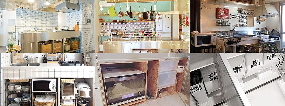 扉はいらない。オープン化で激変しつつあるキッチン収納