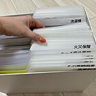 増えがちな書類をすっきりさせる!みんなの技あり整理&収納術