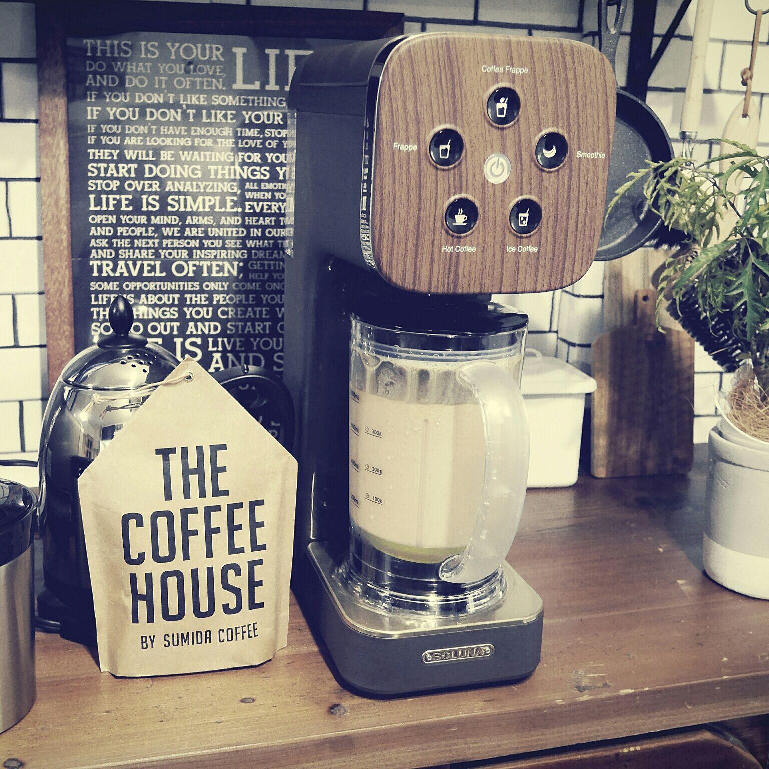 ライフスタイルに合わせて選ぶ♪コーヒーメーカーの魅力