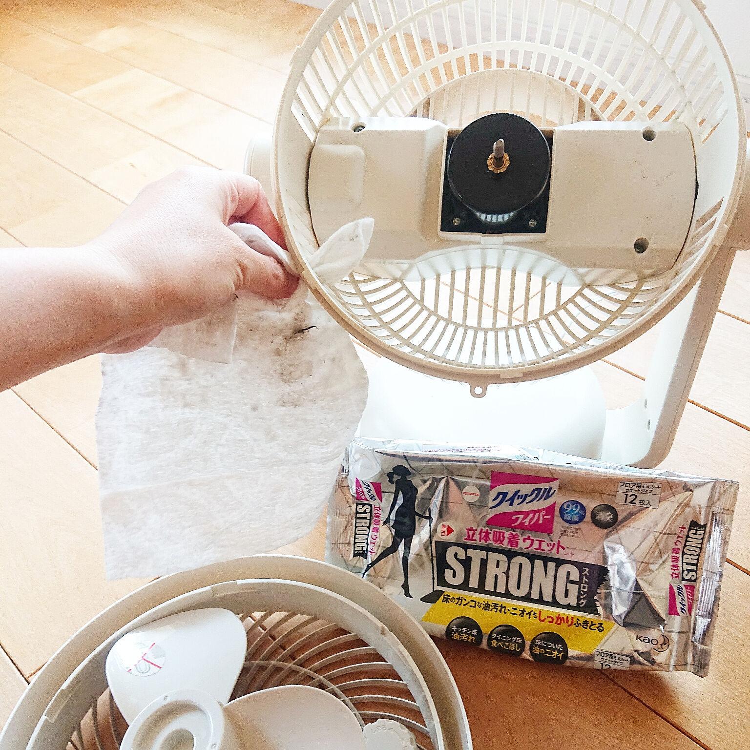夏が過ぎたあとのおうちしごと♪夏家電のお手入れ&片付けの方法