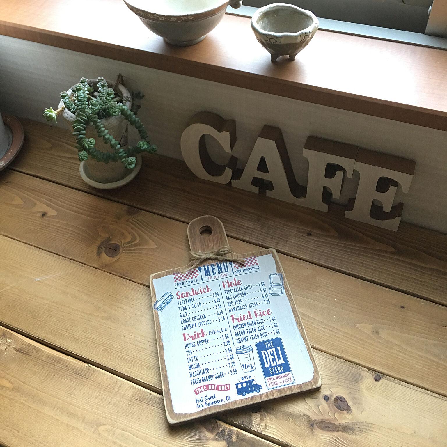 「転写シール活用術!カッティングボードでカフェメニュー風ボード」 by meguko.ryanさん
