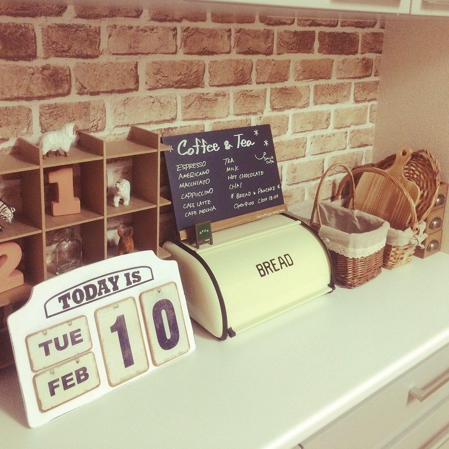 収納としても◎3CoinsブレッドBOXのあるカフェ風キッチン