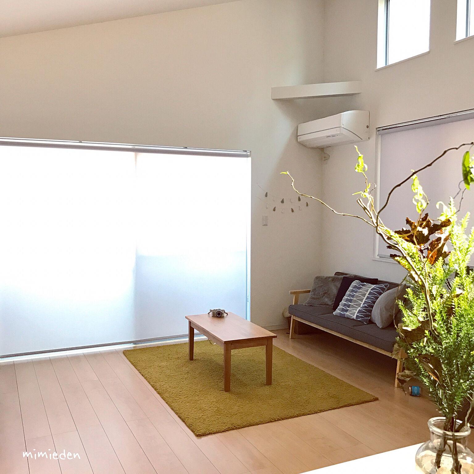 シンプルに美しく整えたお部屋にぴったり!無印良品のラグ