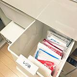 レジ袋はこうすると片付く!スッキリルームを作る収納法