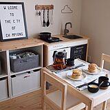 IKEAの子ども用商品で作る☆遊び心満載のキッズスペース