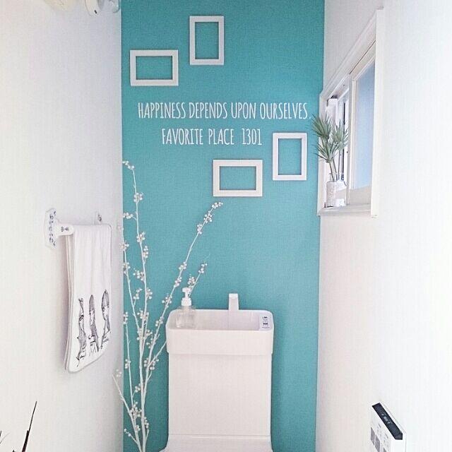 Bathroom,アラウーノ,フォトフレーム,フェイクグリーン,Daiso,壁紙 ichikomamaの部屋