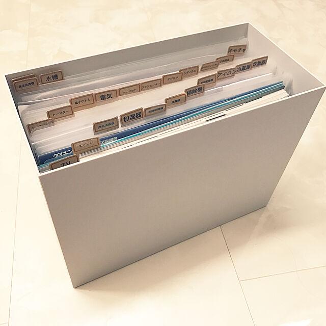 My Shelf,テプラ,クリアファイル,ファイルボックス,説明書収納,セリア,収納,収納アイデア,100均,収納術,シンプル,無印良品,書類収納,ダイソー 212610の部屋