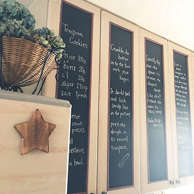 Kitchen,Mokaちゃんのマグネット,セリア黒板シート,セリアリメイクシート,吊り戸棚リメイク,1969組,紫陽花ドライフラワー,mag掲載 takaの部屋