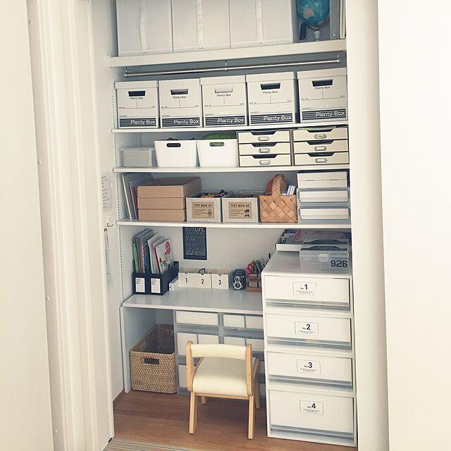 My Shelf,おもちゃ収納,収納,押入れ収納,無印良品,セリア,IKEA whitecubeの部屋