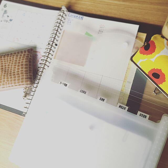 My Desk,書類収納,100均,コンテスト参加,北欧,無印良品,収納,marimekko,ラベリング,家計簿,キャンドゥ kotikkoの部屋